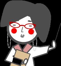 やまちゃん先生 (2)