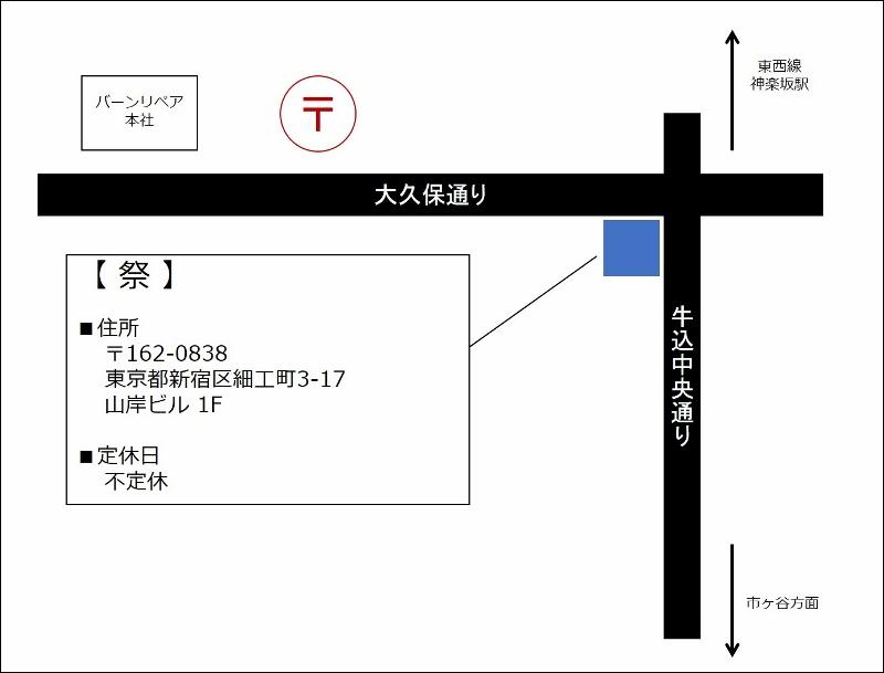 地図 (800x609) (2)