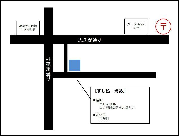 new_図1