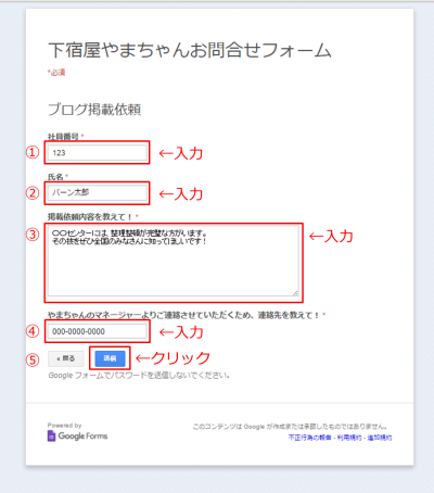 form2