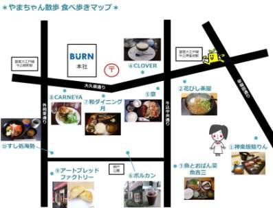 map160624