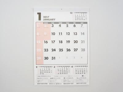 calendartop