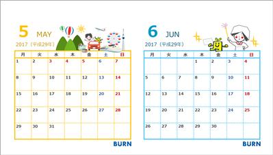 calendar_sample_2017_5_6