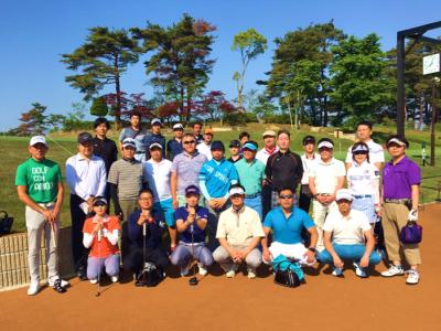 golf_2017