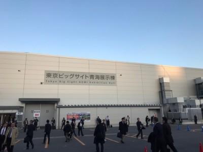 kaijou - コピー
